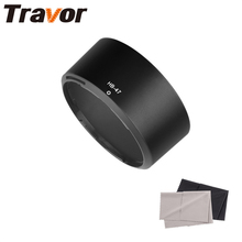 Travor HB-47 Lens Hood for Nikon 50mm f/1.4 G & 50mm f/1.8 G AF-S with 2pcs Microfiber Lens Cloth free shipping