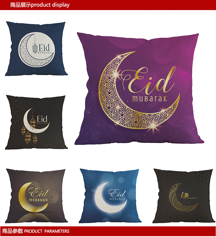 Islamic Muslim pillow cushion cover Eid al-Fitr Colorful moon Art decorative pillows covers cojines decorativos para sof pillow