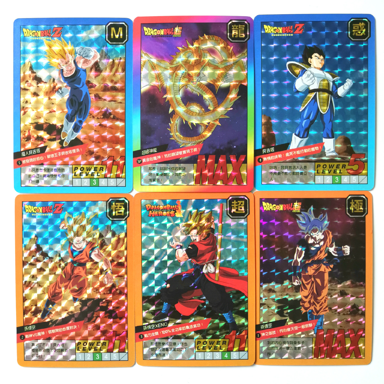 54pcs/set Super Dragon Ball Z Fight Heroes Battle Card Ultra Instinct Goku Vegeta Game Collection Cards