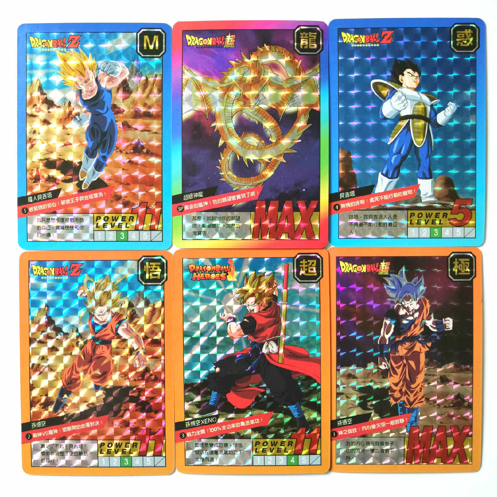 54pcs/set Super Dragon Ball Z Fight Heroes Battle Card Ultra Instinct Goku Vegeta Game Collection Cards