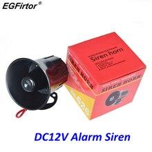 Sirène de sécurité extérieure 12V DC, corne dalarme bruyante, 115db, haut parleur pour système dalarme, 15W