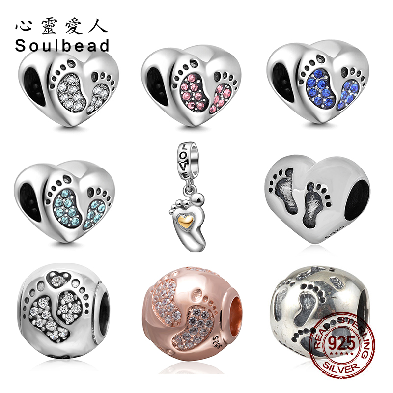 ANCHOR MY STABILITY SYMBOL CHARM Sterling Silver .925 for European Bracelet 866