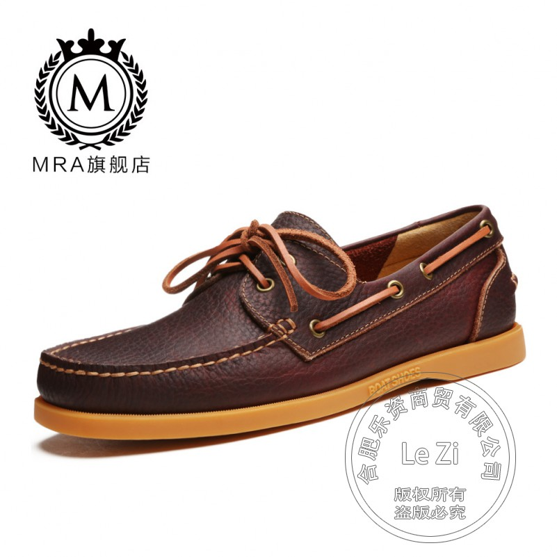 Discount Mens Boat Shoes Promotion-Shop for Promotional Discount ...
