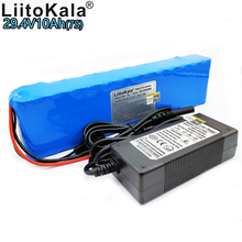 Liitokala 24v battery 10ah lithium ion battery pack 7s bms 10000mAh 18650 akku bateria litio 24v battery for electric scooter 24v 10ah 6s5p 18650 battery lithium battery 25 2v 10000mah electric bicycle moped electric li ion battery pack 1a charger