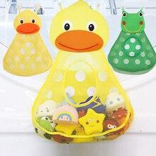 Детские игрушки для душа, маленькая утка, маленькая лягушка, хранение детских игрушек, сетка с Крепкие присоски, игрушка, сумка, сетка, органайзер для ванной комнаты