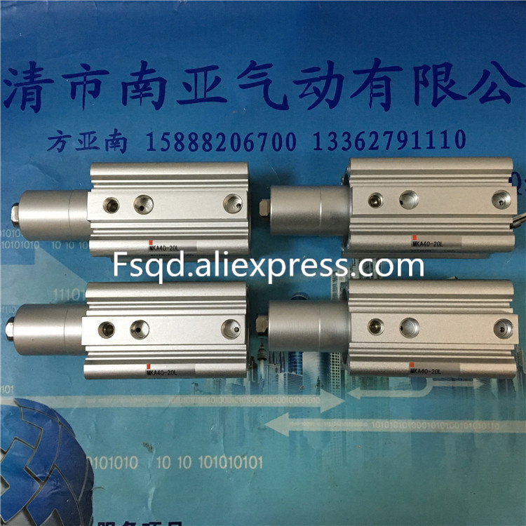 MKA40-10L MKA40-20L MKA40-30L MKA40-50L  SMC Rotary clamping cylinder air cylinder pneumatic component air tools MKB series mgpm63 200 smc thin three axis cylinder with rod air cylinder pneumatic air tools mgpm series mgpm 63 200 63 200 63x200 model
