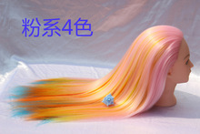 Mannequin Hairdressing Training Head 100% High Temperature Fiber More Thicker White Hair