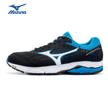 MIZUNO Women EQUATE 2 Running Shoes Cushion Stability Outdoor comfortable Sports Shoes Breathable Sneakers J1GC184801 XYP622