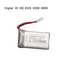 Free Shipping 3.7V 650mah Rc Quadcopter Battery Accessories For X6SW X5SW X5S X5C X5 X5CS RC Drone Spare Battery Parts