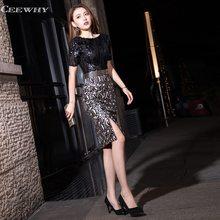 CEEWHY, платье для выпускного вечера с круглым вырезом и коротким рукавом,, Элегантное коктейльное платье длиной до колена, платье русалки с блестками, официальное вечернее платье