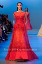 2016 Elie Saab Design Abendkleid Luxus Perlen Blumen Kleider Cocktail Party Heißer Verkauf Robe De Soiree MY1019-25