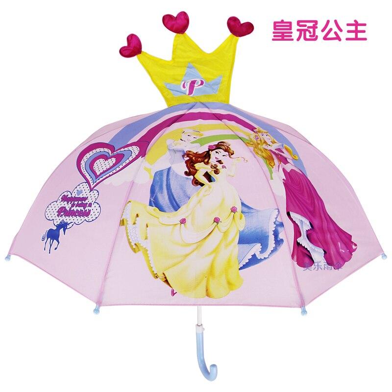 Kids Umbrella Rain Marvel Protection Disney Princess Brolly Shield Paw Petrol
