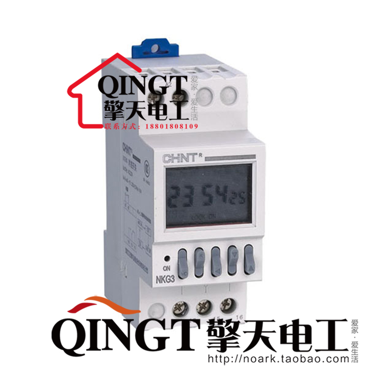 CHINT electric appliances full two NKG3 latitude and longitude of the national package timer switch microcomputer timer ethiopian defence force and the acheivement of the national security