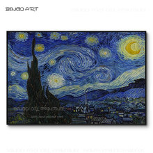 Excellent Artist Hand-painted High Quality Starry Sky Oil Painting on Canvas Reproduction Van Gogh Starry Night Oil Painting