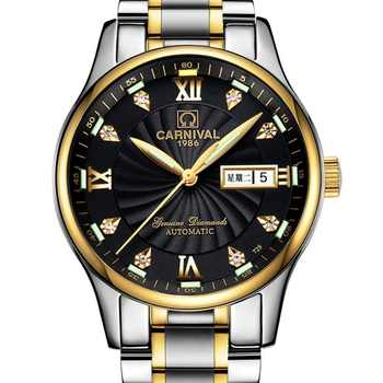 Carnival Mens Tritium Luminous Waterproof Steel Watchband Automatic Mechanical Watch Wristwatch - gold case black luminous - DISCOUNT ITEM  6% OFF All Category