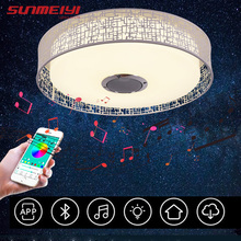 RGB Dimmable LED Ceiling Lights Modern Creative Music Light For Living room Bedroom Kitchen Cafe Lamp with Bluetooth Player цены