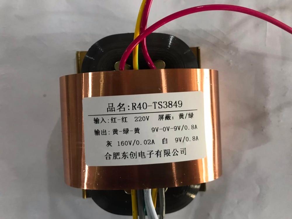 9V-0-9V 0.8A 160V 0.02A 9V 0.8A R Core Transformer 45VA R40 custom transformer 220V copper shield Pre-decoder Power amplifier