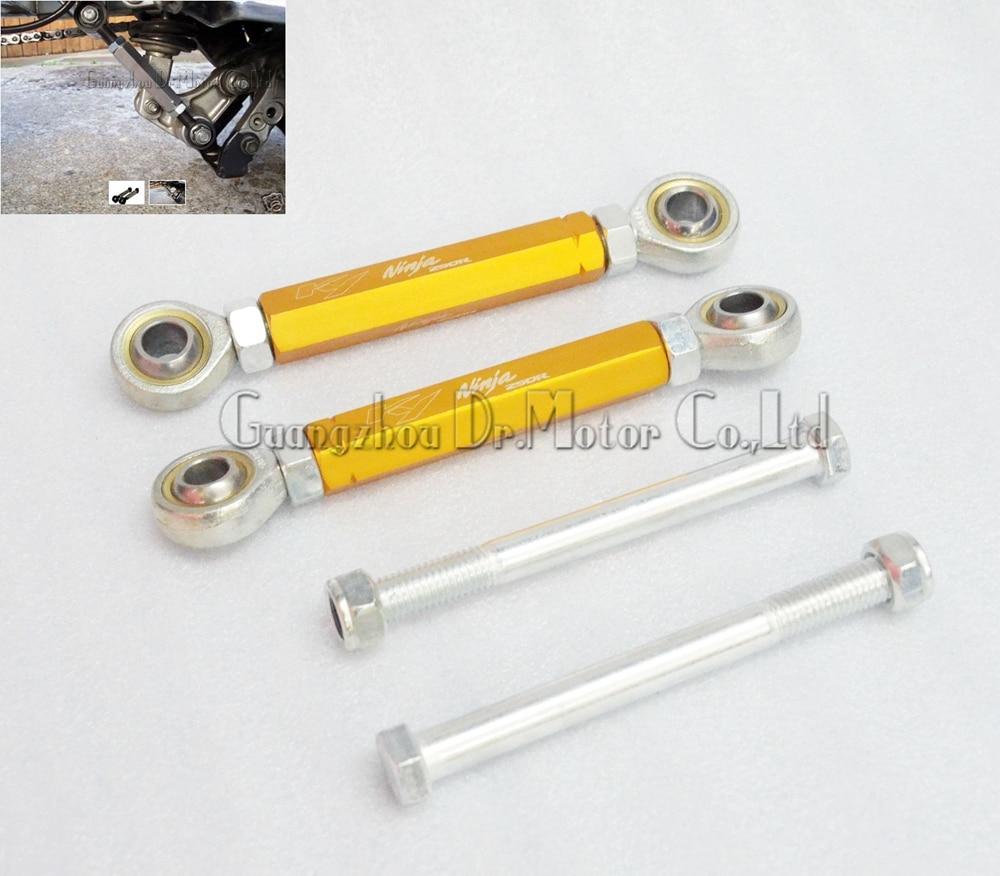 ФОТО Gold Rear Adjustable Motorcycle Lowering Link Kit Lowering Suspension Drop Links Kit  For KAWASAKI NINJA EX250R 2008-2012