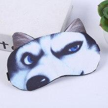 3D Dog Eyes Mask Eyeshade Shading Funny Fox Big Eyes Cats Sleeping Mask Eye Cover for Travel Relax Blindfold Shades Party Masks