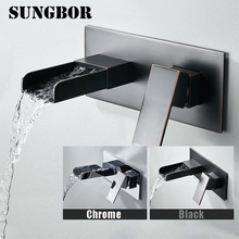Black Chrome Waterfall Basin Faucets Wall Mount Faucet Single Handle Mixer Tap Bathroom LT-305L