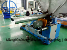 Hvac spiral tube making machine Circular duct manufacture machine round air tube former