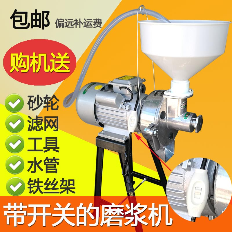 Home Appliances Home Appliance Parts Copper Power Electric Grinding Machine Grinding Machine Soybean Milk Stone Home Commercial Rice Rolls Mill Grinding Bean Curd Ma