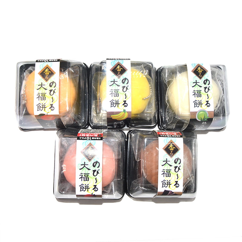 20 Pieces/lot Licensed Scented Squeeze Japan Wagashi Daifuku Mochi Stretchy Squishy In Original Box Wholesale