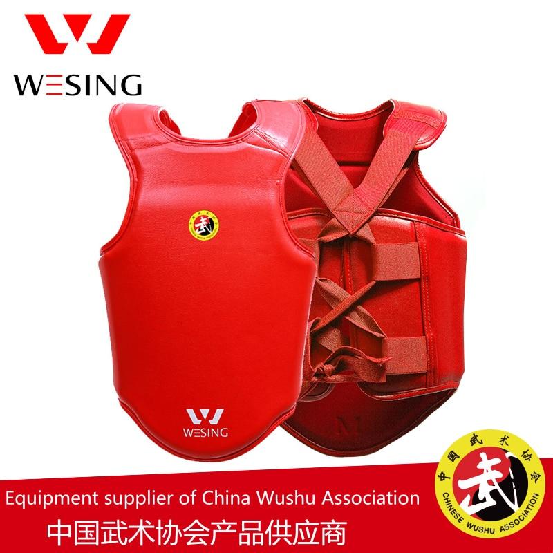 Wesing sanda защита груди ушу Саншу Защита тела боевое искусство одобрено IWUF