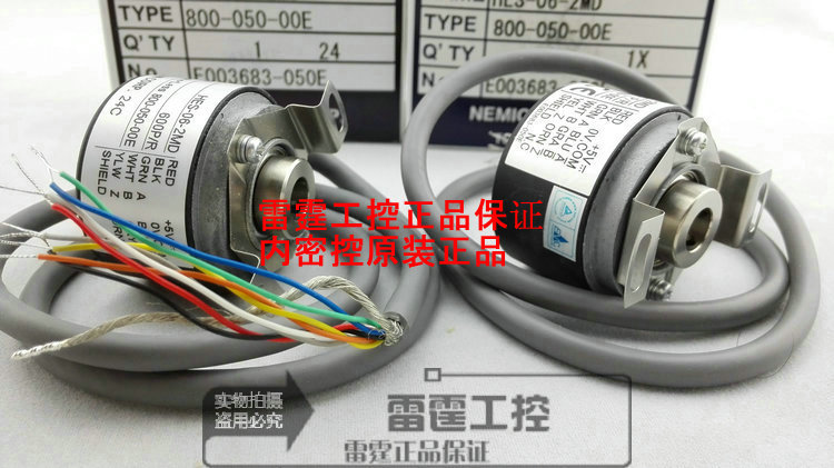 New original NEMICON within the control of incremental photoelectric encoder pulse HES-06-2MD dhl ems new nemicon encoder hes 25 2ht good in condition for industry use a1