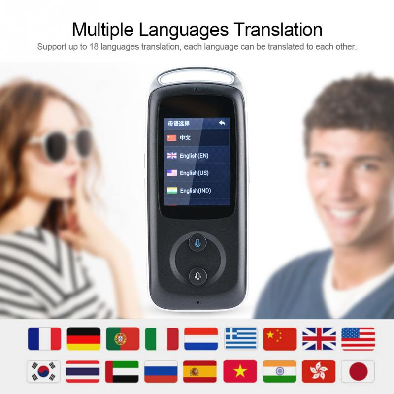 все цены на VBESTLIFE Smart Real Time WIFI Voice Translator 18 Languages 2.4-inch TFT Touch Screen HIFI Multilingual Travel Translator 2018 онлайн