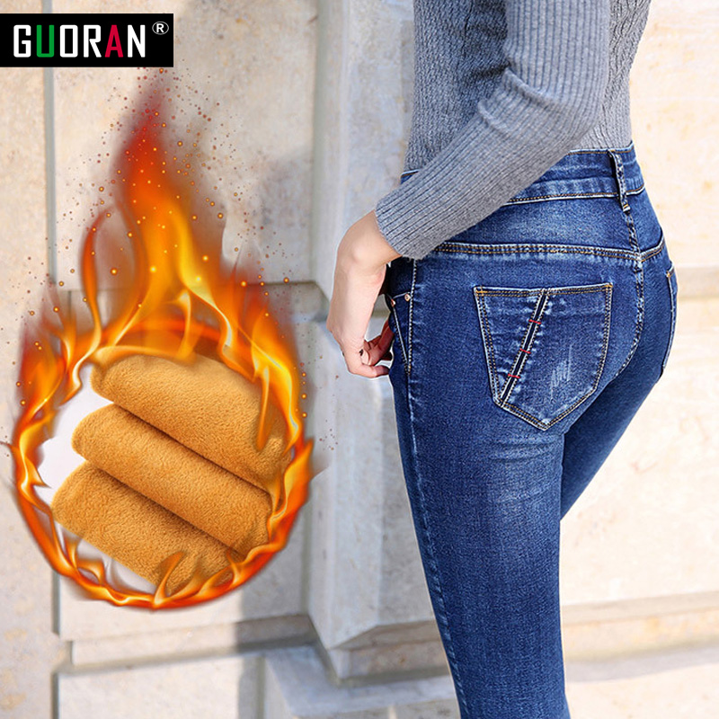 Winter warm Jeans woman 2017 New Female Pencil Pants ladies Plus size Slim Slim Feet Black Jeans Trousers Women Jeans Long Pants for suzuki sv400 1992 2002 sv650 1992 2002 motorcycle front and rear brake pads set
