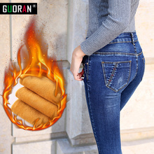 Winter warm font b Jeans b font woman 2017 New Female Pencil Pants ladies Plus size