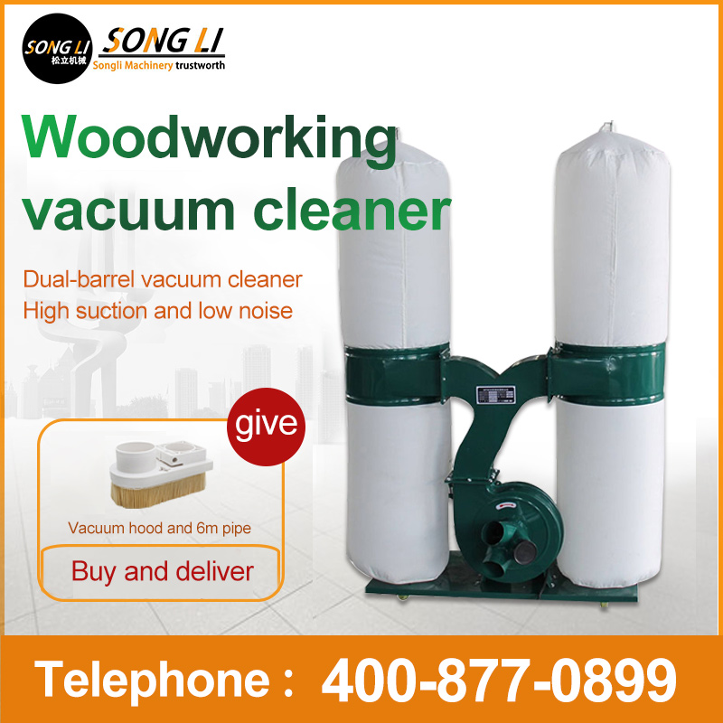 Songli 380v High Power Woodworking Vacuum Cleaner 2 2kw Dust Collector For Double Barrel Woodworking Machinery Wood Routers Aliexpress