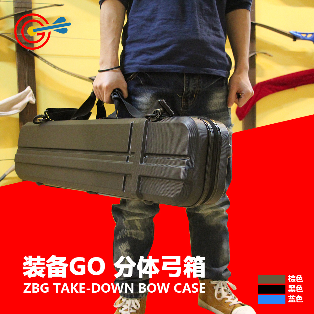 ZBG Bow Case ABS Hard Plastic Bow Bag For Recurve Bow And Take-down Bow Big And Durable