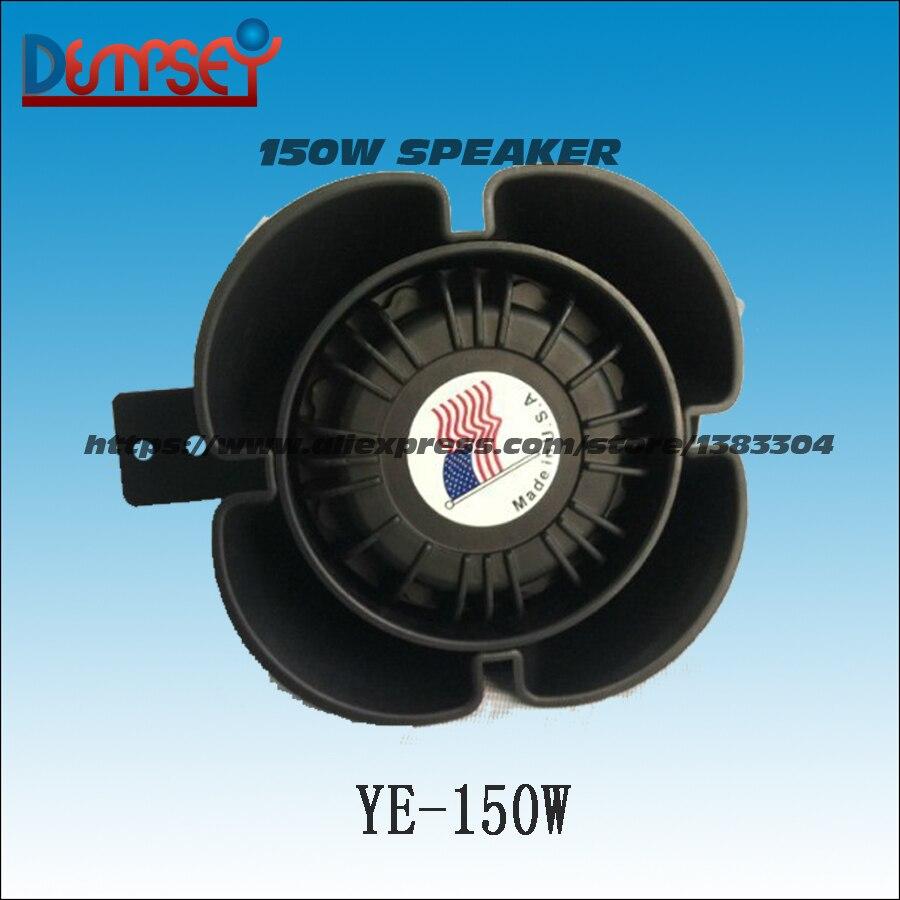 Dempsey 150W Speaker Car Alarms Sounds Police Siren for Car Auto Alarm Siren 150w Warnig Speaker Train Horn Loud Car( YE-150W)