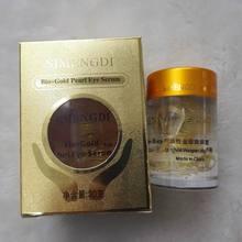Био-золото, жемчуг крем для глаз гладкой Удалить Winkles nurish кожи китайские травы Бесплатная доставка