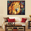 Breathtaking The Monarch Of All Beasts The Male Lion Unframed Animal Oil Painting By Numbers HD