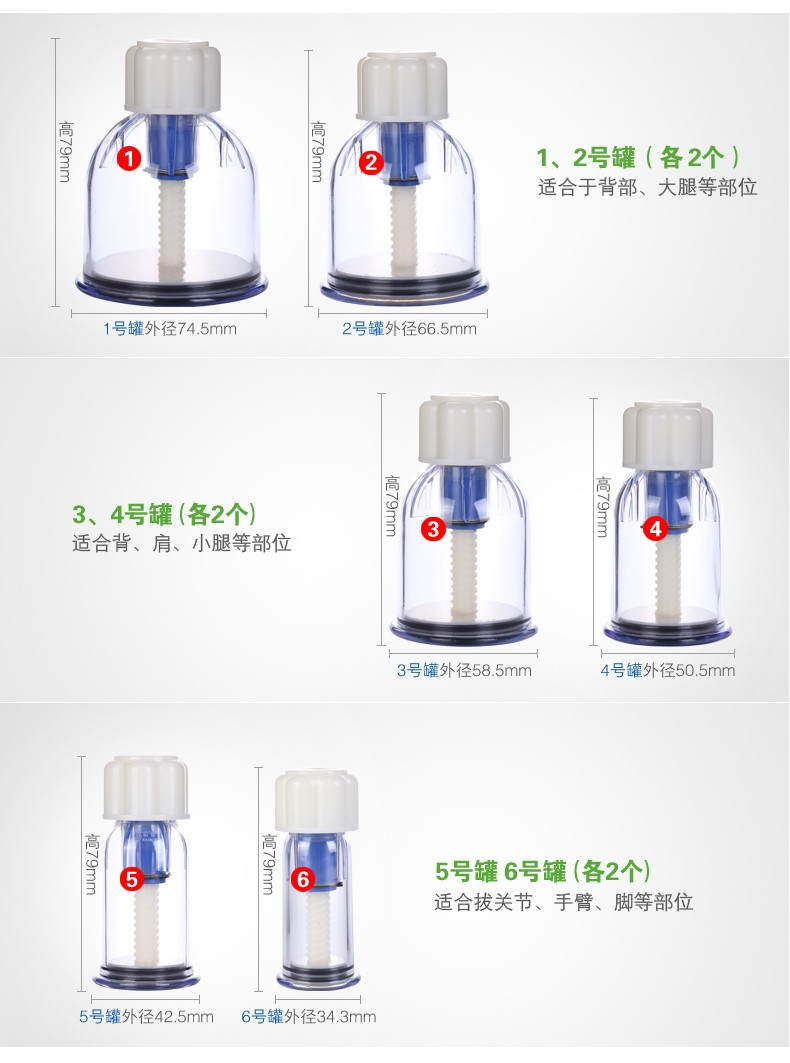 High Quality cupping apparatus