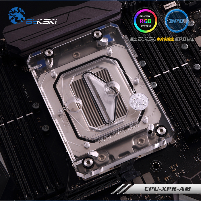 Bykski CPU-XPR-ZEN/CPU-XPR-A CPU Water cooling block microcutting 0.5mm micro for AMD Ryzen AM4 AM3 AMD, Intel lga115x 2011 X299