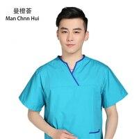 new hospital men medical nursing scrubs clothes dental lab coat slim surgical suit medical clothing medical sets