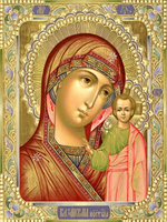 Free Shipping 3D Diamond Painting Needlework Cross Stitch Embroidery Wall Decor DIY Craft Religious Virgin And