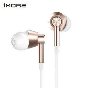 Image 4 - 1 יותר 1M301 ב אוזן בוכנה אוזניות סופר בס רעש ביטול אוזניות סטריאו אוזניות עם מיקרופון עבור iPhone