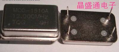 В кристаллы 8 МГц Прямоугольник 8 м осциллятор 8,000 МГц pxo полный размер