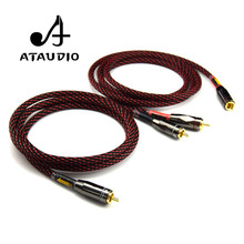 ATAUDIO 1 Pair Canare Hifi Rca Cable Hifi Professional Amplifier RCA Wire Thickened Wall Connector 1m