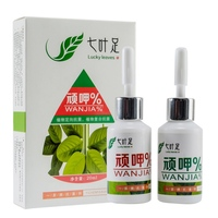 2 Bottle Fungal Nail Treatment Essence Nail and Foot Whitening Toe Nail Fungus Removal Whitening Feet Care Nail Gel Tools Nail Treatments