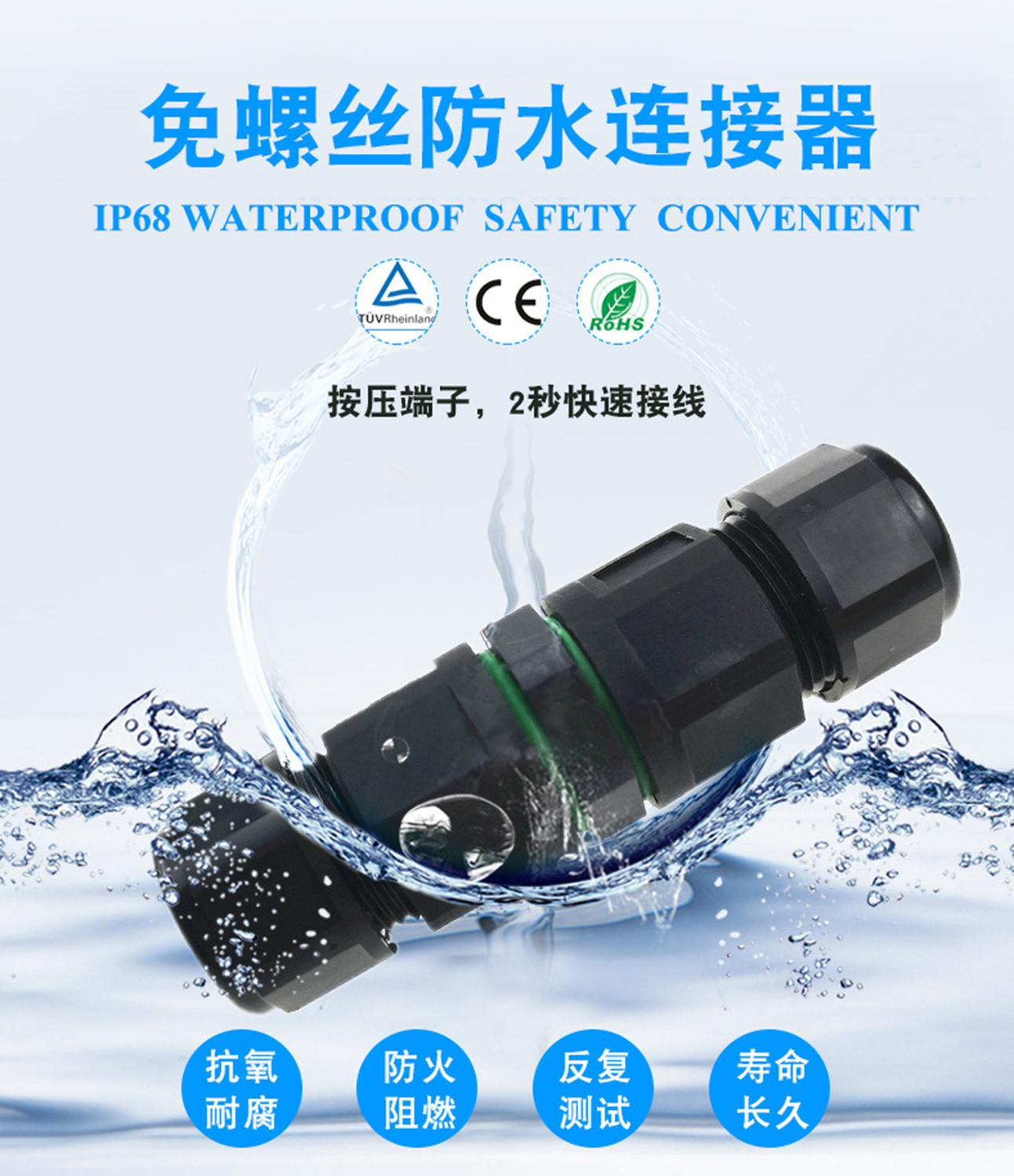 Waterproof Connector 3 pin IP68 6 5 12mm 250V 16A Electrical Sealed Retardant Junction Box Cable Connector for Outdoor LED Light in Connectors from Lights Lighting