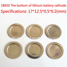 18650 lithium battery positive and negative electrode can spot welding cap protection plate