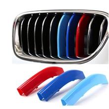 Решетка гриль отделкой полоса для BMW X1 F48 X3 F25 X4 F26 X5 E70 F15 X6 E71 3 5 серии E90 F30 F31 F10 F07 GT обновления гриль м Стиль