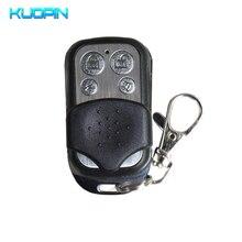 PS202 315/433 МГц на выбор, Дальняя передача, беспроводная металлическая сигнализация, пульт дистанционного управления для домашней безопасности, охранная сигнализация