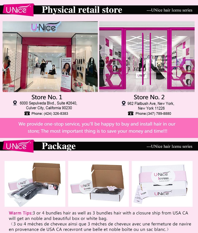 UNice Hair Brazilian Body Wave Transparent Lace Frontal With 3/4 Bundles 13x4/6 Remy Human Hair Bundle Lace Closure 4/5PCS